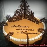 kak_ukrasit_tort_11