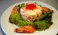 царский салат рецепт
