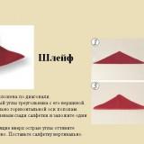 kak_slozhit_salfetki_31