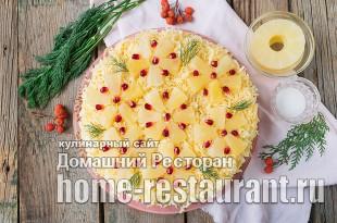 Салат с курицей и ананасами «Ананасовый букет»