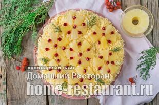 """Салат из морепродуктов с сухариками """"Морской"""", пошаговый рецепт с фото"""