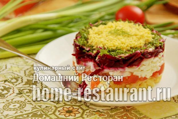 Салат «Семга под шубой» фото, фото рецепт Салата «Семга под шубой»