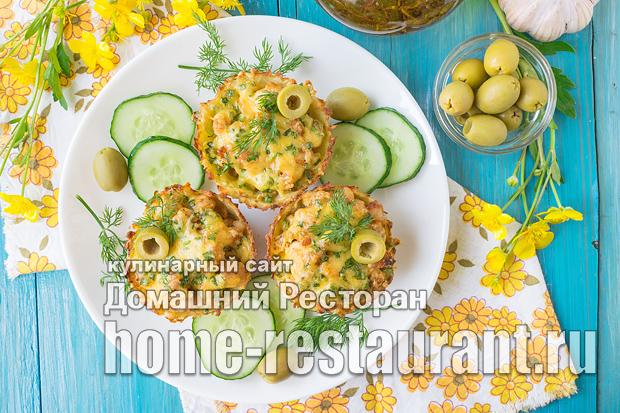Картофельные тарталетки с курицей под сыром фото_02