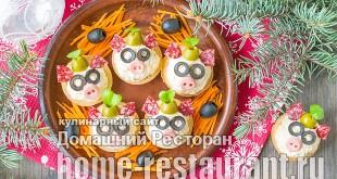 Сырные шарики в тарталетках «Поросята» фото 1