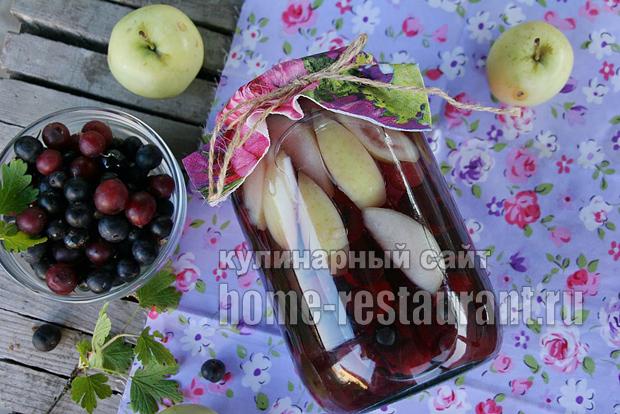 компот из крыжовника с яблоками фото 8