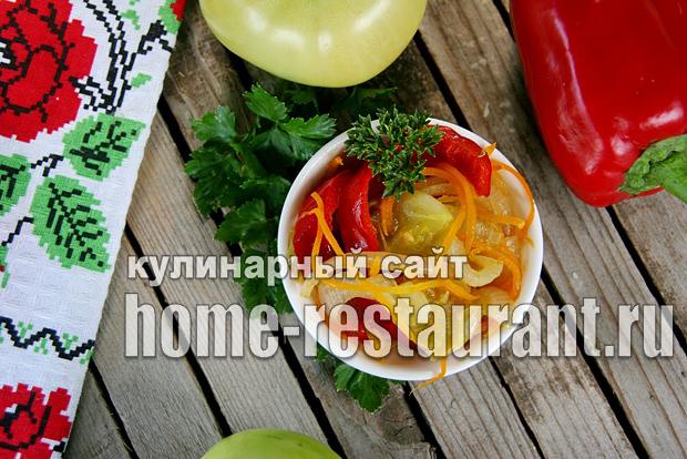 Салат из зеленых помидор на зиму «Цветик семицветик»_2