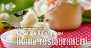 Яблочное пюре со сгущенкой на зиму фото_03