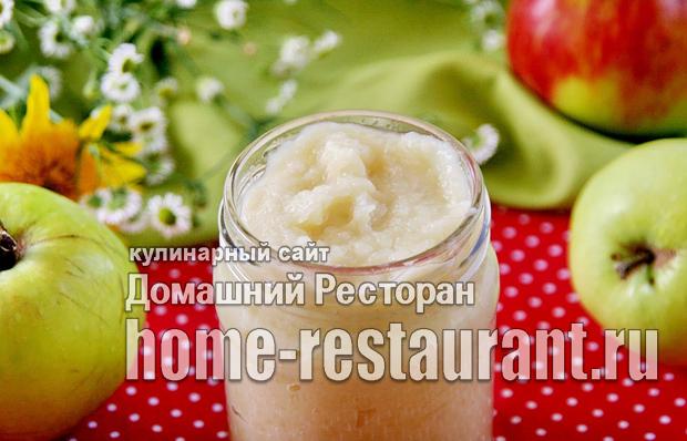 Яблочное пюре со сгущенкой на зиму фото_11