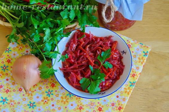 Салат из свеклы на зиму «Алёнка»