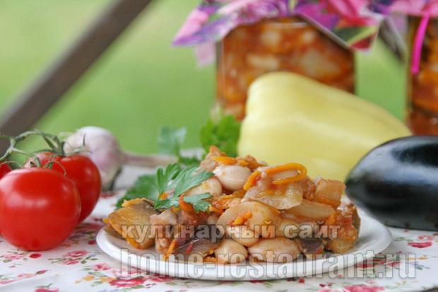 баклажаны с фасолью фото 15