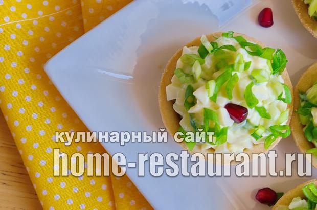 Салат в тарталетках с яйцом и огурцом_6