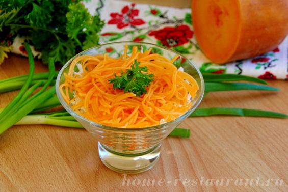 Салат из сырой моркови с тыквой и сельдереем