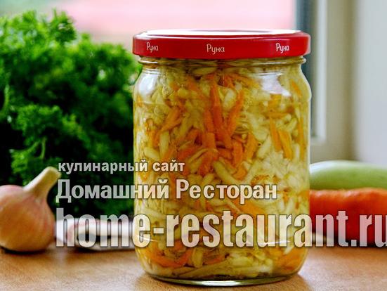 Салат из кабачков на зиму «Загадка» фото_9