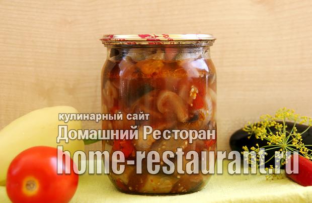 Салат на зиму из баклажанов «Великолепная четверка» фото_5