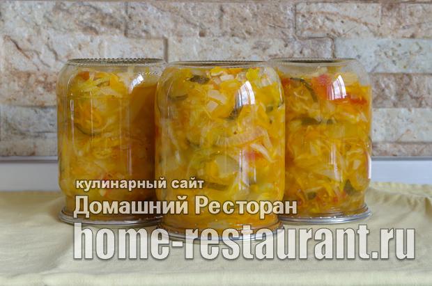 Салат на зиму из овощей «Берегись, водка!» фото_08