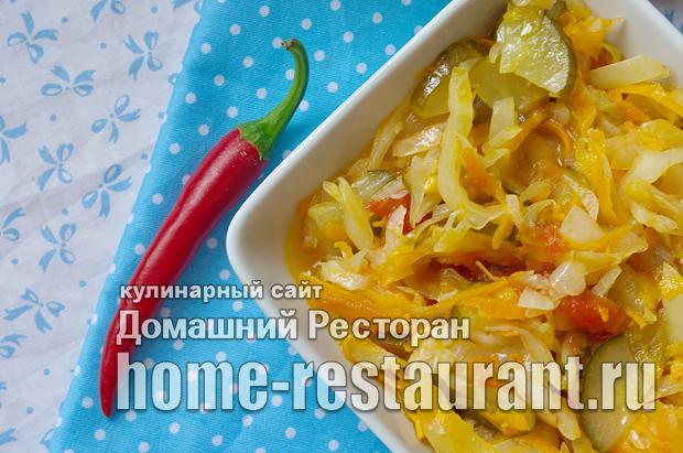 Салат на зиму из овощей «Берегись, водка!» фото_12