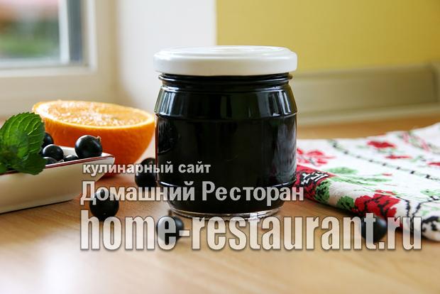 Варенье из черной смородины с апельсином фото_1