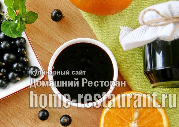 Варенье из черной смородины с апельсином фото_9
