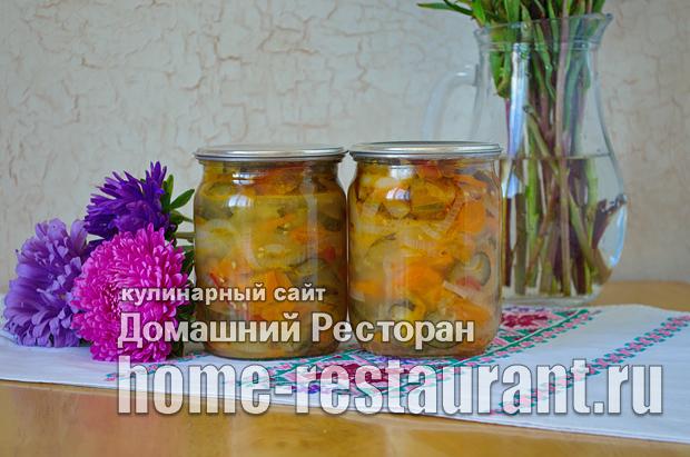 «Московский» салат на зиму из овощей фото_10