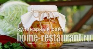 Салат из капусты на зиму «Рыжик»_03