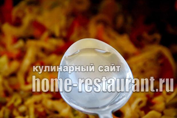 Салат из капусты на зиму «Рыжик»_08