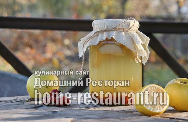 Компот из яблок на зиму с шиповником и лимоном_11