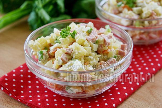 салат оливье с колбасой фото