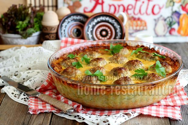 Запеканка из кабачков в духовке с фрикадельками под сыром