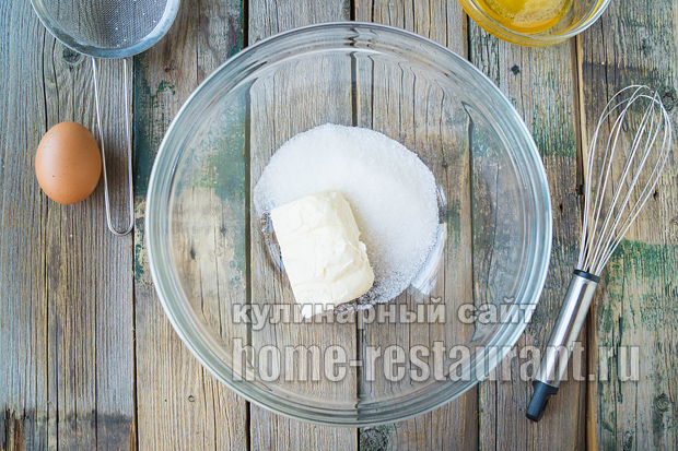 Имбирные пряники с глазурью- рецепт с фото _10