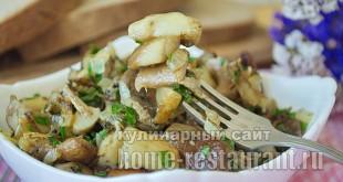 Как жарить белые грибы рецепт с фото пошагово  _13