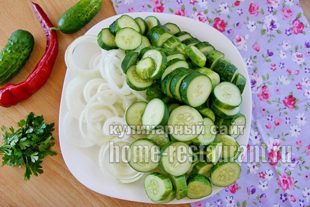 Латгальский салат фото 1