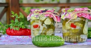 Латгальский салат фото 7