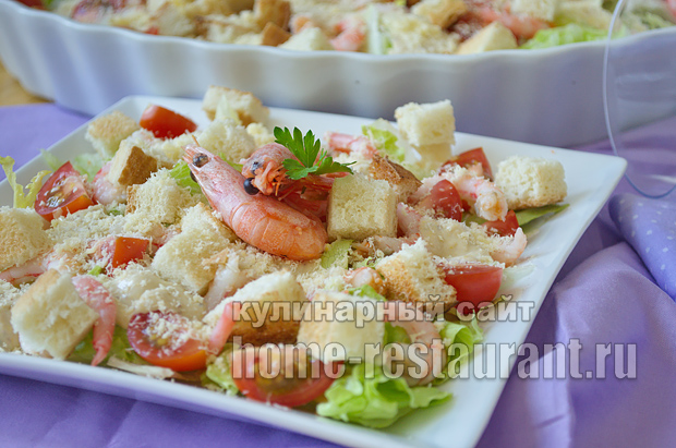 салат цезарь с креветками рецепт с фото, как приготовить салат цезарь
