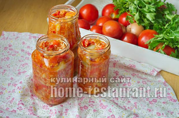 Салат из баклажанов на зиму с рисом фото_02