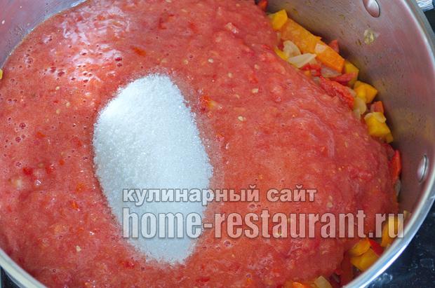 Салат из баклажанов на зиму с рисом фото_10
