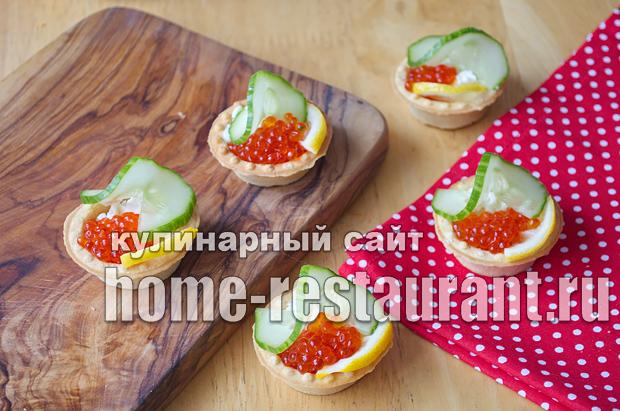 Тарталетки с икрой и сливочным сыром_3