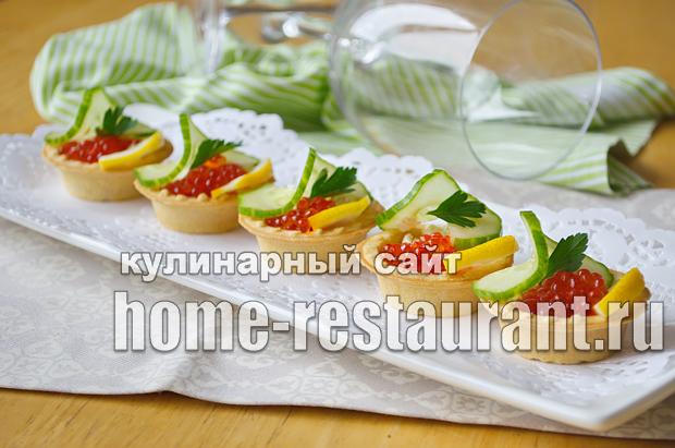 Тарталетки с икрой и сливочным сыром_5