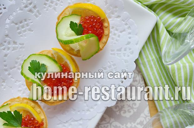 Тарталетки с икрой и сливочным сыром_6