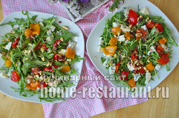Салат с руколой, голубым сыром и запеченным перцем_6
