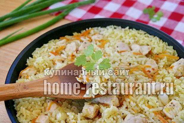 Плов с курицей на сковороде