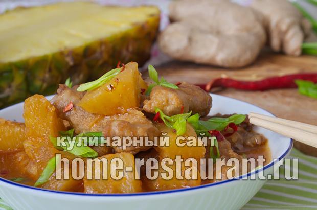 Свинина с ананасами в кисло сладком соусе _17