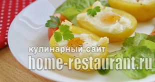 фаршированный картофель в духовке фото_7