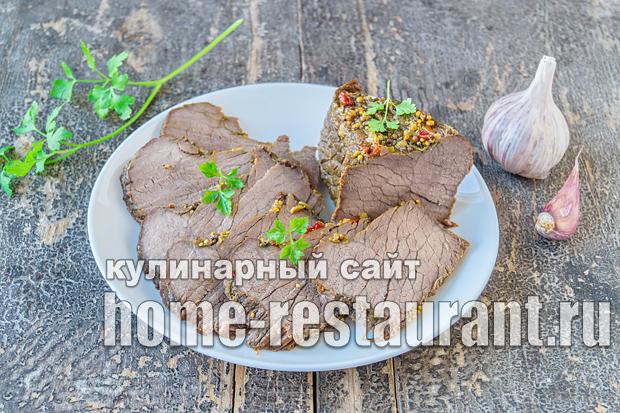 Говядина в духовке в фольге фото, фото рецепт Говядины в духовке в фольге