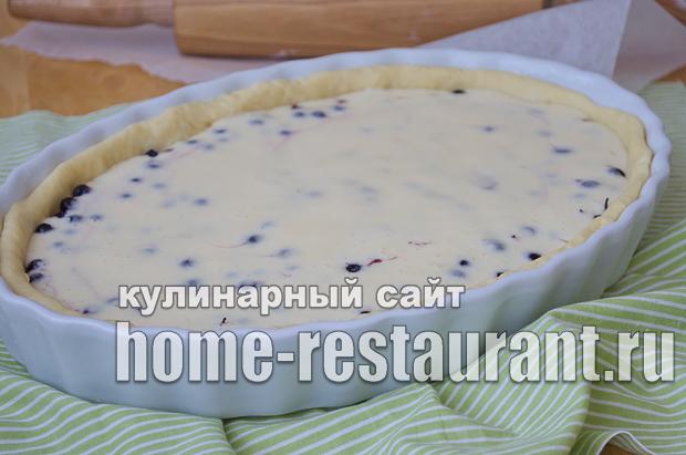Черничный пирог со сметанной заливкой_14
