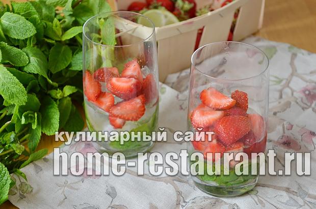 Клубничный мохито рецепт состав пропорции_3