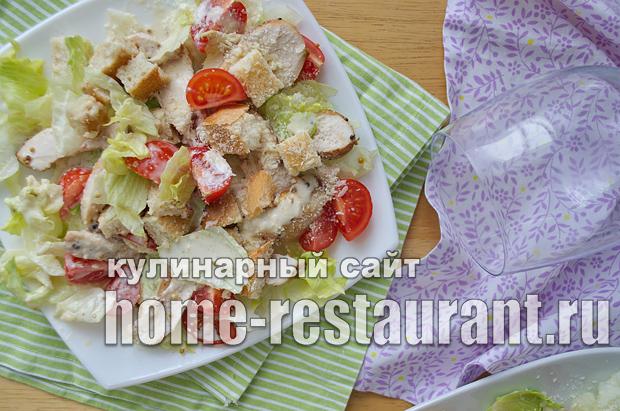 Салат Цезарь с курицей фото, фото рецепт салата цезарь с курицей