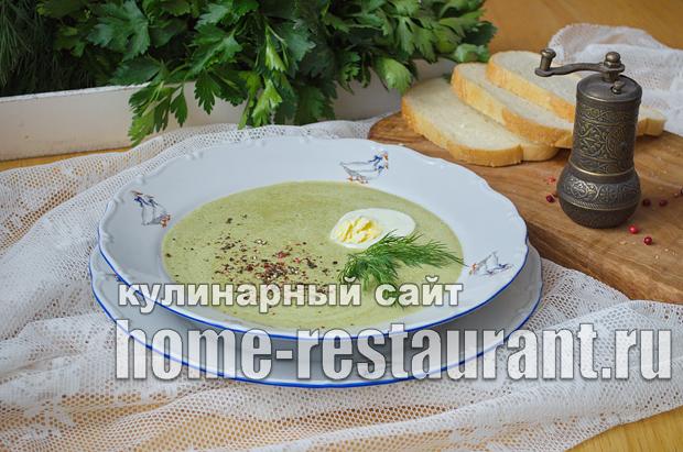 Суп пюре со шпинатом и плавленым сыром_10