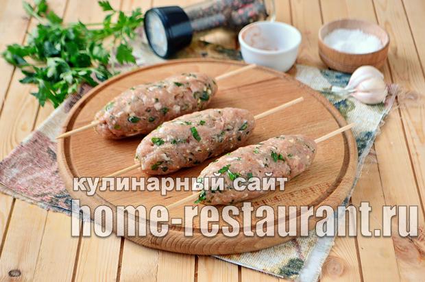 Люля-кебаб на сковороде пошаговый рецепт с фото _05