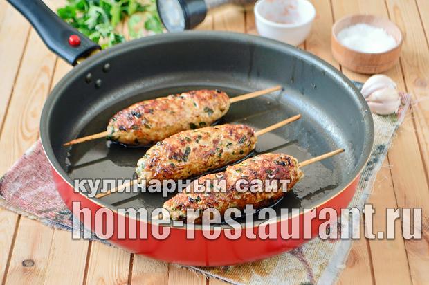 Люля-кебаб на сковороде пошаговый рецепт с фото _06