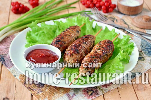 Люля-кебаб на сковороде пошаговый рецепт с фото _08